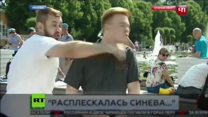 ruso-en-pedo-e1501779601198