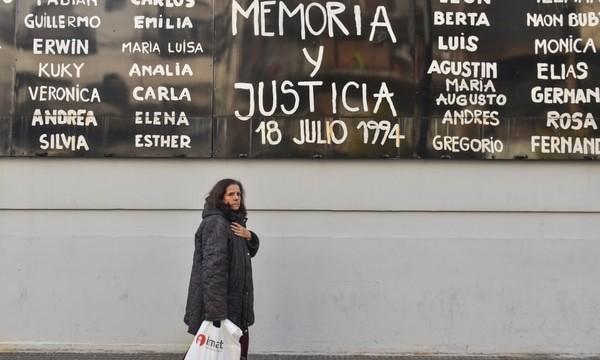 amia-inauguracion-mural-callejero-en-pasteur-633-el-muro-de-la-memoria-44